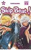 Skip Beat! Vol.24