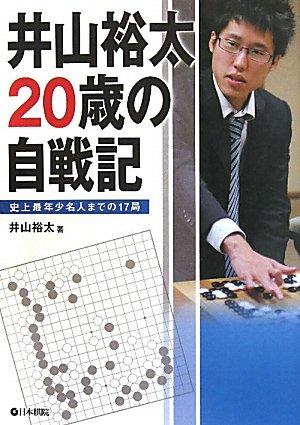 http://www.amazon.co.jp/dp/4818206148?tag=keshigomu2021-22