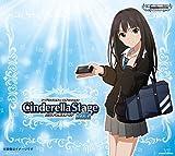 THE IDOLM @ STER Idolmaster Cinderella Girls Idol Produce deck set [Cinderella stage] BLUE