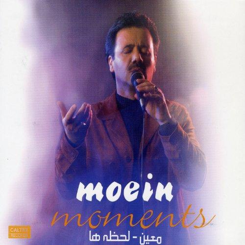 Lahzeha - Persian Music