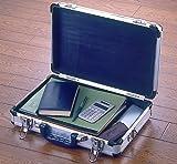 Aluminium Attache Case / Briefcase AM-10 Silver, Bags Central