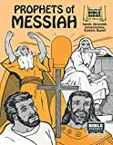 img - for Prophets of Messiah: Old Testament Volume 32: Isaiah, Jeremiah, Lamentations, Ezekiel, Daniel (Visualized Bible Series) book / textbook / text book