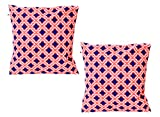 Everyday Style 2 Moroccan Pattern 16-inch Decorative Pillow Set (2-Orange)