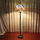 Royal- 16 inch Wild retro luxury living room bedroom den pastoral Tiffany stained glass window of rustic handmade floor lamp
