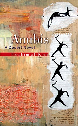 Anubis: A Desert Novel