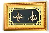Islamic Muslim Wall Frame Allah & Mohamad # 1639