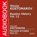 Russian History, Volume 12 [Russian Edition] | Nikolay Kostomarov