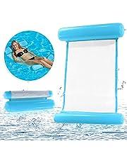 ارجوحة مائية قابلة للنفخ، وسرير عائم قابل للنفخ لحوض السباحة، ارجوحة للشاطئ والصيف في الهواء الطلق مريحة للكبار، عوامة حمام سباحة، واريكة هوائية (ازرق)