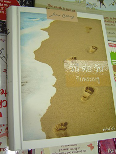 Jesus is Calling Devotional in Thai Language / Sarah Young by Bible Society