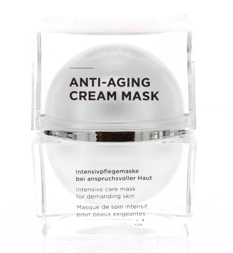Annemarie Börlind Anti Aging Cream Mask, 50 ML 4011061008931