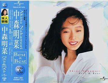 Amazon   中森明菜 ベスト PBB-0...