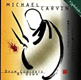 Explorations 4-Drum Concerto at Dawn by Michael Carvin (1997-03-04)