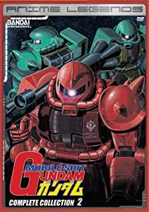 Mobile Suit Gundam Complete Collection 2 (Anime Legends)