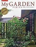 My GARDEN No.90 ミステリーローズを巡る旅・福島を元気に3 (マイガーデン) 2019年 5月号 [雑誌] (MyGarden マイガーデン)