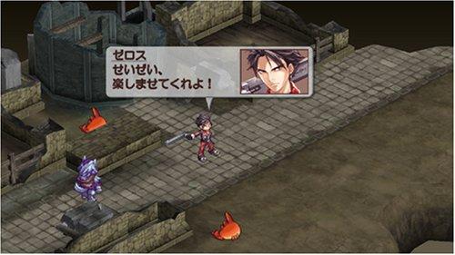 Absoluto: Infinito ardiente [Importación de Japón]