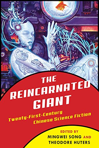Image result for the reincarnated giant