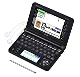 [Amazon.co.jp limited] Casio electronic dictionary Data Plus 6 professional model 180 Kontetentsu XD-U18005