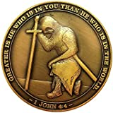 The Task Ahead, I Can Do All Things, Challenge Coins, Antique Gold Plated, Featuring a Kneeling Knight Templar and Philippian