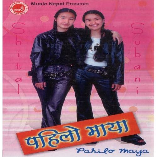 Maya Re Maya Bengali Song Download: Amazon.com: Philo Maya: Shital Moktan: MP3 Downloads