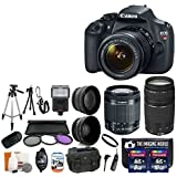 The Imaging World Canon EOS Rebel T5 18.0 MP CMOS DSLR Kit with EF-S 18-55mm IS II, 75-300mm III Lens, Wide-Angle Lens, Telephoto Lens and Accessories (19 Items)