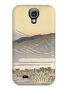 New Tpu Hard Case Premium Galaxy S4 Skin Case Cover(oriental) by icecream design