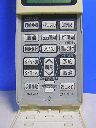 日立 エアコンリモコン RAR-4F1