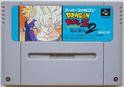 Dragon Ball Super Budoten Famicom Japanese product image