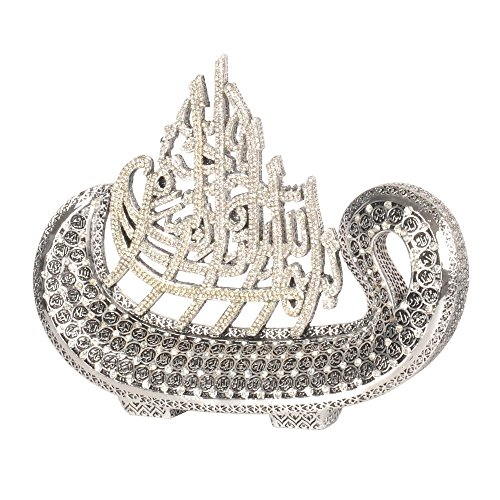 Asma ul husna 99 Names of Allah name Large Size WAW with rhinestones Islamic Art Sculpture Table Decor (Silver Tone) by Interway Trading