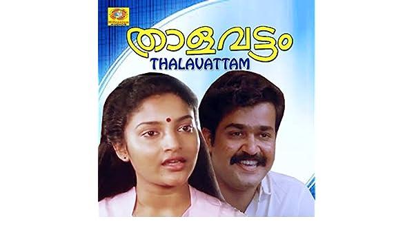 Sathyam malayalam movie songs mp3 free download.