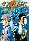 Zipang, tome 27 par Kawaguchi