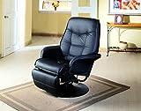 Coaster Home Furnishings 7501 Contemporary Glider, Black