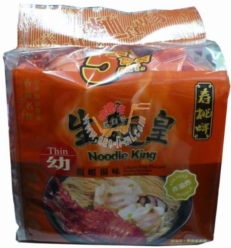 Sautao -- Instant Noodle King. Hong Kong Style Lobster Soup Flavoured Thin/mince ( 5 Small Bags)