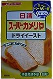 日清 スーパーカメリヤドライイーストホームベーカリー用 3g 10袋