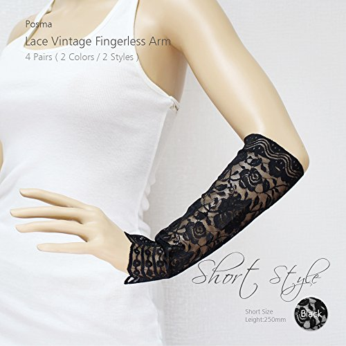 CS-2030 4 Pairs Lace Vintage Fingerless Arm + 4 Pairs Cooling Arm Sleeves Cover UV Sun Protection by POSMA (Image #3)