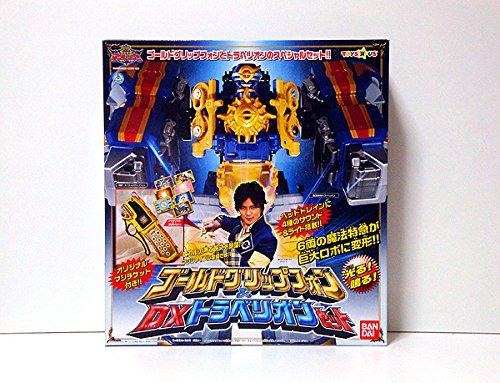 solo cómpralo Maho Sentai Magiranger Magiranger Magiranger (japan import)  grandes ahorros