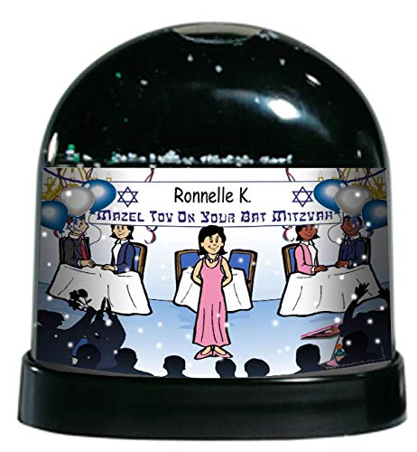 Printed Perfection Personalized Bat Mitzvah Girl Snow Globe Gift Coming of Age, Jewish Celebration, Mazel tov