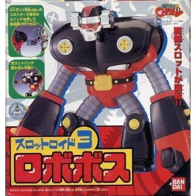 Burn! ! Robocon slot Lloyd 3 Robobosu