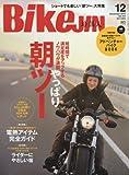 BikeJIN (培倶人) 2015年 12月号
