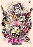 キラ☆キラ COMPLETE ACTs