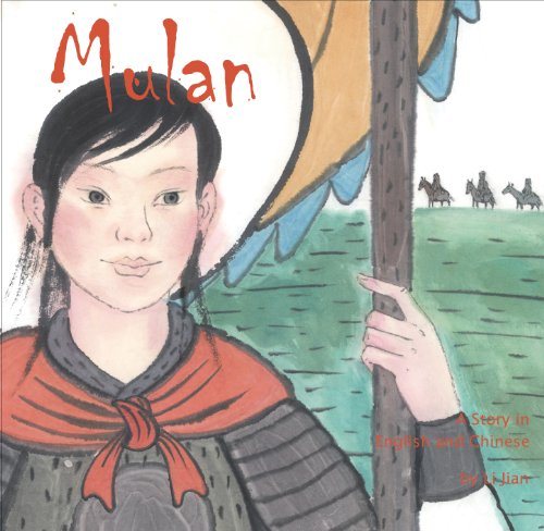 Mulan: A Story in Chinese and English by Shanghai Press