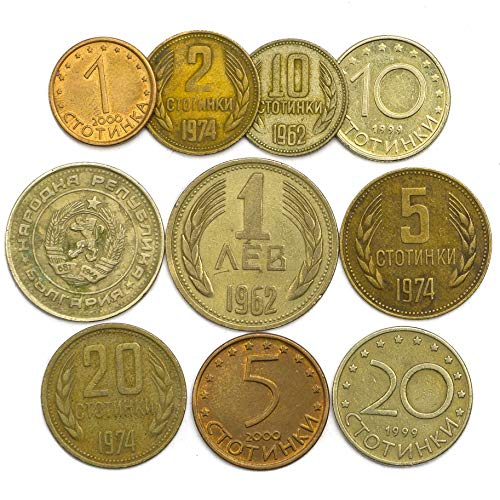 10 Old Coins from Bulgaria. Collectible Coins Bulgarian STOTINKA STOTINKI LEV Perfect Choice for Your Coin Bank, Coin Holders and Coin Album