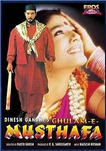 Ghulam-E-Musthafa (1997) (Hindi Film / Bollywood Movie / Indian Cinema DVD)