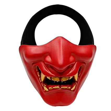 Amazon.com : FOONEE Half Face Mask, Halloween Costume Cosplay BB ...