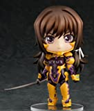 Good Smile Company Nendoroid: Muv-Luv Alternative: Total Eclipse Yui Takamura Action Figure