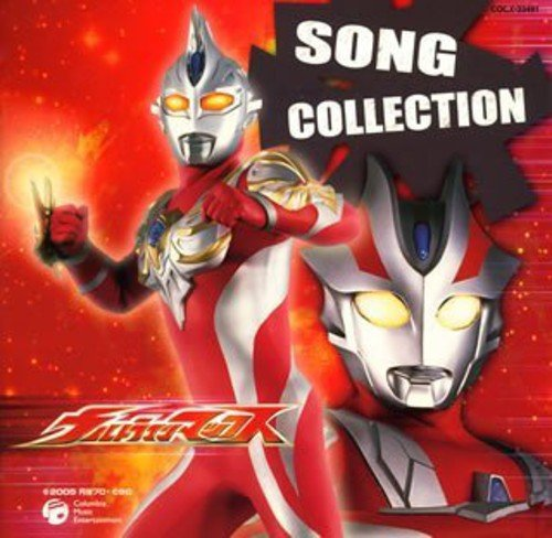 Ultraman Max Song Collection / Various