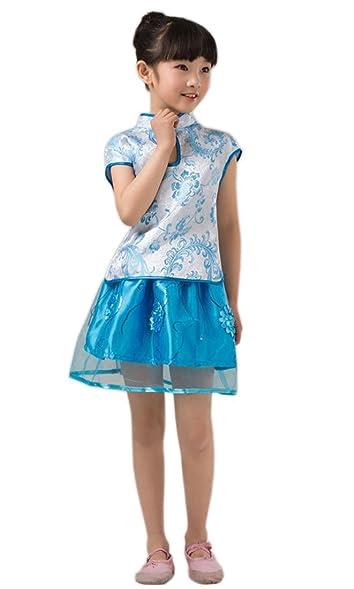 Amazon.com: YueLian Girls Chinese Traditional Ball Gown Cheongsam ...