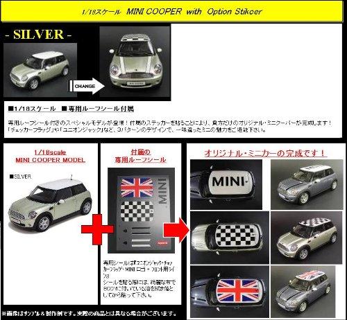 京商オリジナル 1/18 ミニクーパー (R56) /SILVER (ステッカー付) 完成品 B00391ROTM