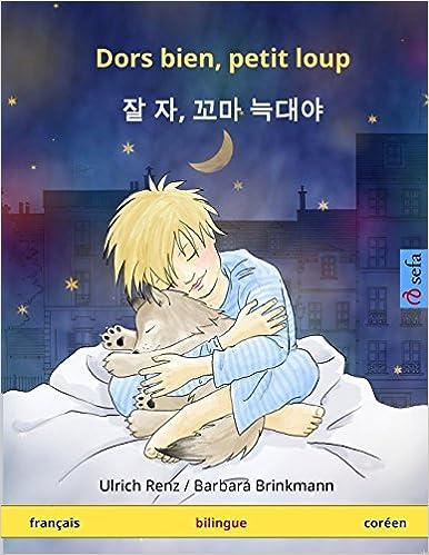 Téléchargement Dors bien, petit loup - Jal ja, kkoma neugdaeya. Livre bilingue pour enfants (français - coréen) pdf epub