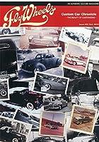 Fly Wheels (フライホイール) 2014年 10月号 [雑誌]