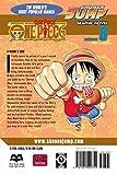 One Piece, Vol. 8: I Won't Die